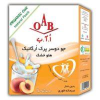 جو دوسر پرک اُرگانیک و هلو اُ آ ب (OAB) مقدار 200 گرم