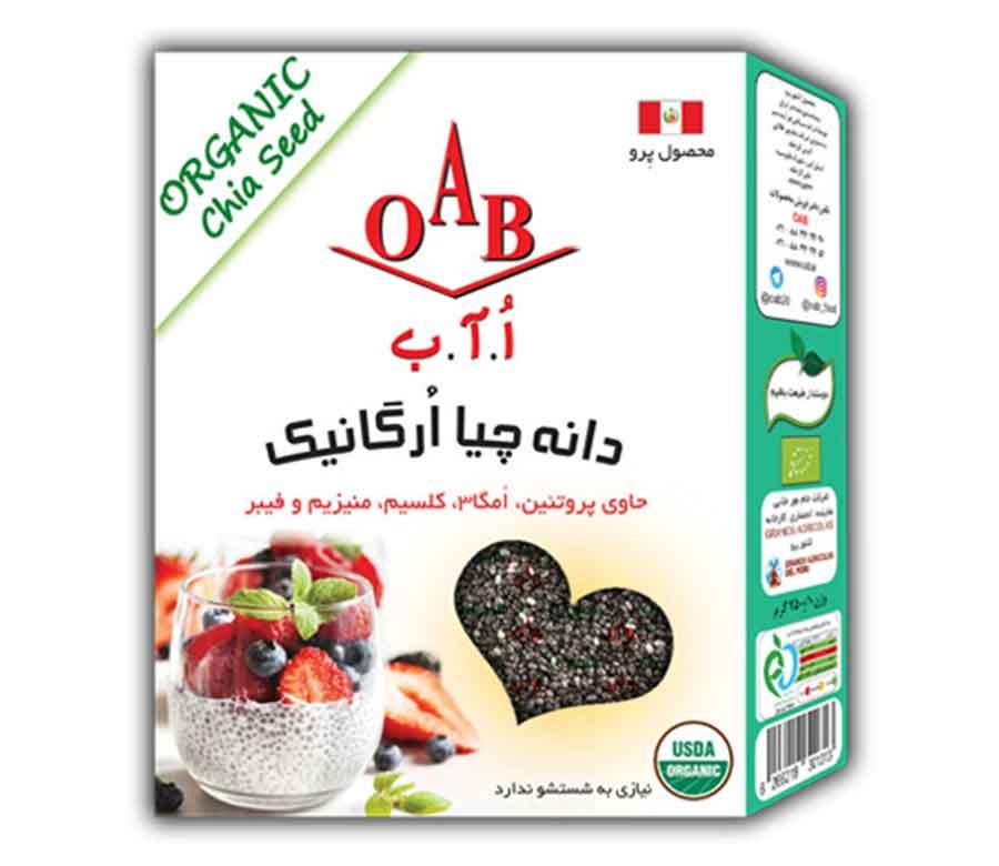 دانه چیا اُرگانیک اُ آ ب (OAB) مقدار 250 گرم