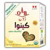 کینوا ارگانیک سفید اُ آ ب (OAB) مقدار 250 گرم
