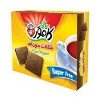 شکلات کاکائو فانتزی رژیمی و بدون قند کامور مقدار 200 گرم