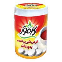 قرص شیرین کننده استوانه ای سوکرالوز و آسه سولفام کامور مقدار 250 گرم