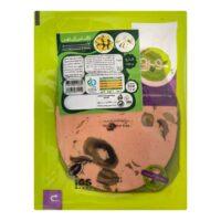 کالباس گیاهی اولیو نوپرو (قارچ و زیتون) مقدار 300 گرم