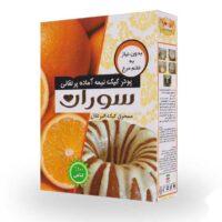 پودر کيک پرتقالي سوران مقدار 450 گرم