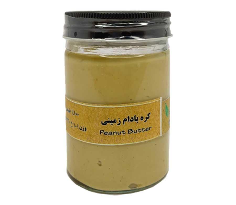 کره بادام زميني خام گياه خواري هوم مقدار 330 گرم